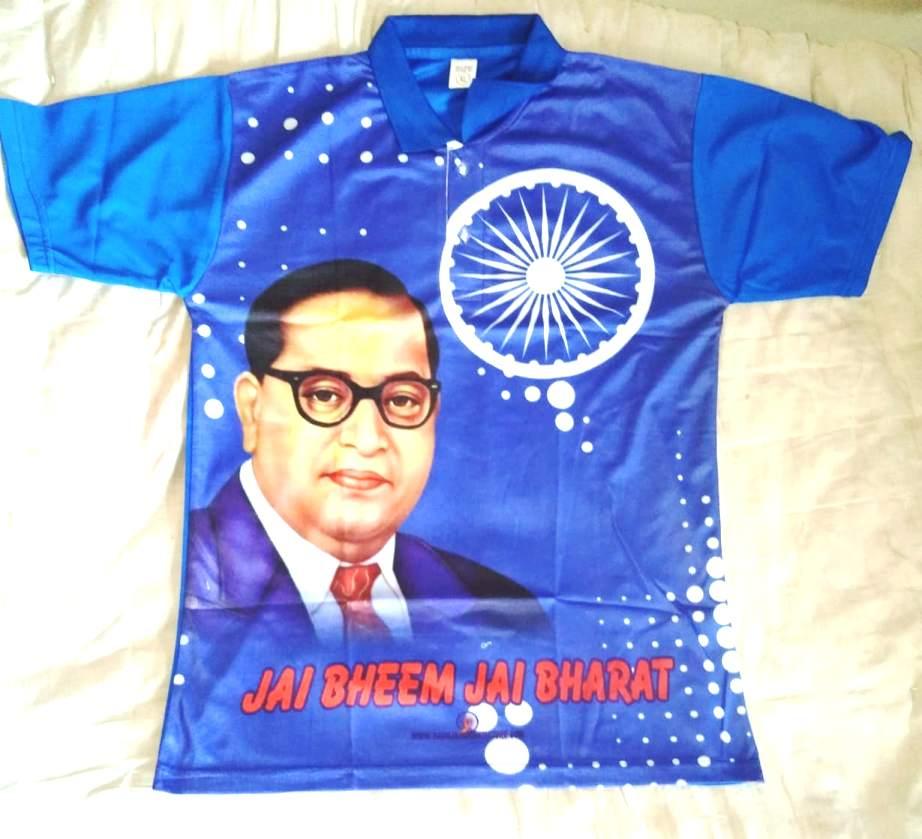 507a886e4 Jai Bheem T-shirt (collar, Blue colour) Code - 09 - Jai Bhim Online ...
