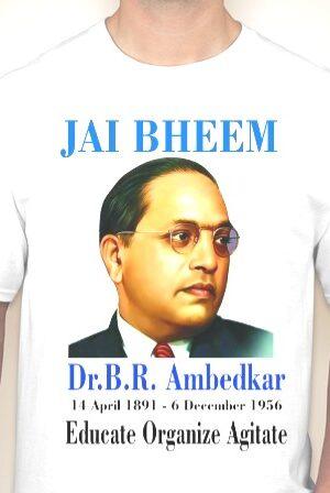 4fbe7360f PRINTED T-SHIRT - Jai Bhim Printed T-shirt - JAI BHIM ONLINE STORE